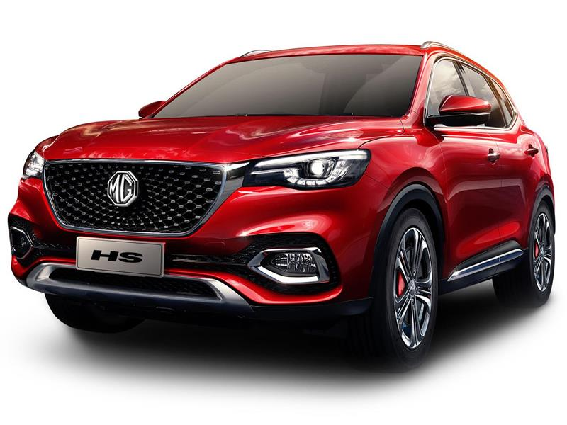 MG HS Excite nuevo color A eleccion precio $488,900