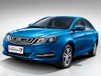 foto Geely Emgrand 7 Active Aut