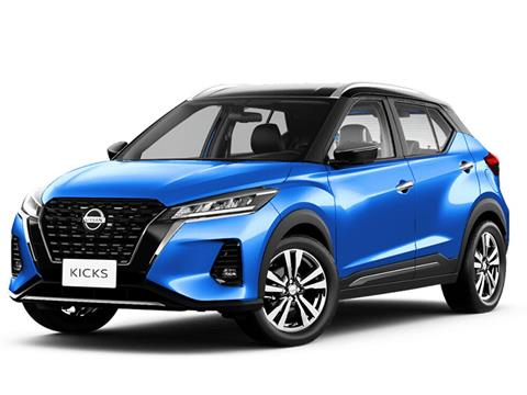 Nissan Kicks Exclusive CVT