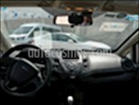 Foto venta Auto usado Ford Fiesta Sedan S (2016) color Plata precio $175,000